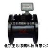 高壓電子水表/電子水表/高壓水表