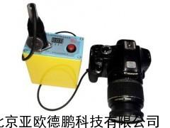 矿用本安型数码照相机/防爆相机