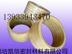 芳纶盘根环,抗磨损专用盘根