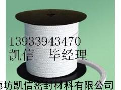 复合纤维编织填料(盘根)