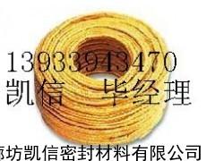 棉纱盘根、牛油盘根、芳纶纤维盘根