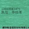石棉橡胶板价格,高压石棉橡胶板厂家