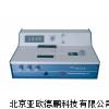 元素分析儀/多元素分析儀/分光光度計