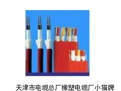 ygcp电缆制作精制质优价廉