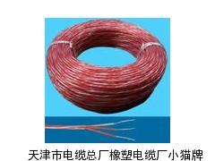 kgg电缆质量