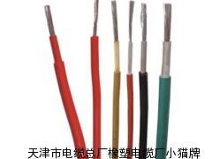 kggp电缆昆明