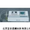 冷原子吸收测汞仪/冷原子测汞仪/测汞仪