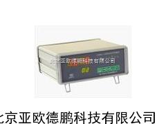 红外测温仪/多点红外测温仪/多点测温仪