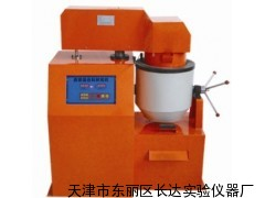 沥青混合料拌和机、沥青混合料拌和机厂家、沥青混合料拌和机价格