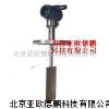 煤氣流量計/流量計/靶式流量計