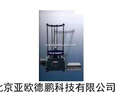 DP-SZS三维振筛机/三维振筛仪