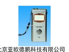超声波测厚仪/测厚仪/手持式超声波测厚仪