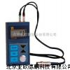 超声波测厚仪(基本型)/便携式超声波测厚仪