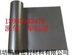 > 柔性石墨卷材生产供应商
