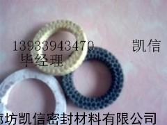 芳纶盘根环,柱塞泵用盘根环