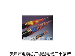 mkvv22/mkvv32矿用铠装控制电缆