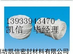 防火保温密封材料-陶纤绳产品的资料