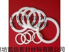 聚四氟乙烯包覆垫//四氟包衬石棉布垫产品的资料