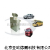 车用氢气发生器/氢气发生器/车用氢气发生仪