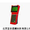 携式超声波流量计/手持式超声波流量计