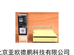 振动测试仪/振动检测仪