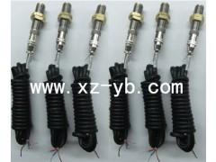 XZCB-01-55-002-XS-G型转速传感器