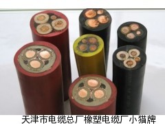 优质耐火电缆nh-vv国标