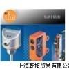 PN5002_銷售德國易福門接近傳感器
