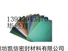 耐碱石棉板描述