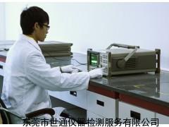 珠海金湾检测设备校准,金湾检测设备校正,金湾检测设备校验公司