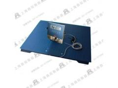 电子磅秤厂家,加固型防爆电子平台磅(冶金厂专用)