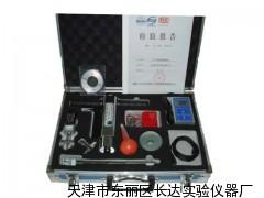 贯入式砂浆强度检测仪/天津贯入式砂浆强度检测仪