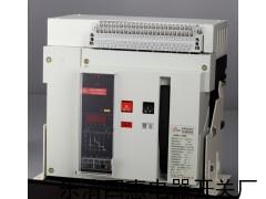 德力西CDW1-2000/3-1000A万能式断路器代理商