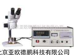 智能精密显微熔点测定仪 微熔点测定仪