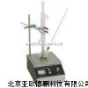 发动机冷却液沸点测定仪/冷却液沸点测定仪