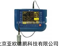 超声波探伤仪/便携式超声波探伤仪