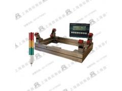模拟量输出钢瓶电子秤原理/0.5吨控制钢瓶电子磅称