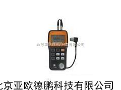 超声波测厚仪/超声波测厚计/超声波测厚检测仪