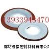 DN300四氟石棉垫