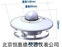 总辐射传感器/总辐射仪/太阳辐射仪HAD-698