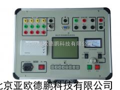 高压开关动特性测试仪 开关动特性测试仪