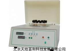 消解装置XJ-Ⅲ,消解仪价格,数字式消解装置工作原理,