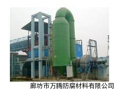 乙烯基树脂型号901工艺流程