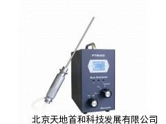 硫化氢检测仪PTM400-H2S,硫化氢报警仪工作原理