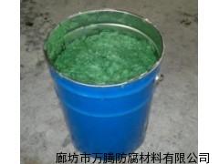 各种胶泥防腐工程产品种类介绍
