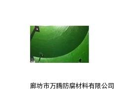 储罐内衬刷漆防腐工程加工方面的注意问题