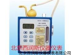XRS-YH-QCD       可编程大气采样器