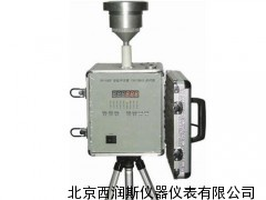 GD88-EP-100 中流量智能采样器