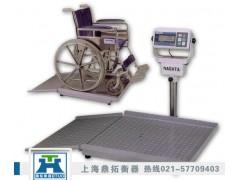 带扶手电子秤,透析轮椅秤,透析电子轮椅秤