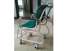 透析轮椅秤,血液透析科电子轮椅秤
